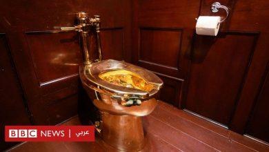 Photo of مرحاض من الذهب الخالص لا يزال مفقودا في بريطانيا منذ عامين