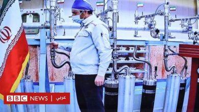 "Photo of الوكالة الدولية للطاقة الذرية: مهام المراقبة في إيران ""قُوّضت بشكل خطير"""