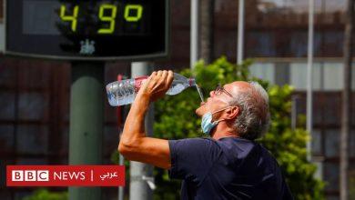 Photo of درجات الحرارة: لماذا تمر المخاطر الصحية لموجات الحر دون ملاحظة؟