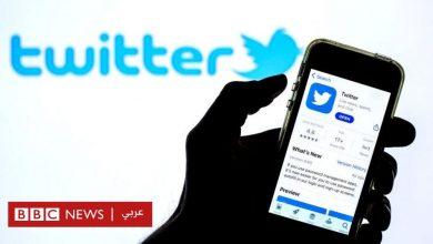Photo of تويتر يبدأ تجربة خاصية لتأمين الحسابات من الانتهاكات