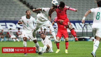 Photo of تصفيات كأس العالم 2022: كيف كان أداء المنتخبات العربية في الجولة الأولى؟
