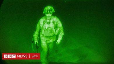 Photo of العالم في صور: آخر عسكري أمريكي يغادر أفغانستان وفيضانات قاتلة في الولايات المتحدة
