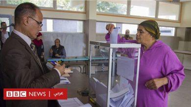 Photo of المغاربة يصوتون في انتخابات برلمانية ومحلية