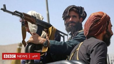 Photo of أفغانستان: هل تسهم حكومة طالبان المؤقتة في طمأنة المجتمع الدولي أم في زيادة مخاوفه؟ – صحف عربية