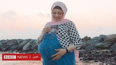 Photo of اكتئاب ما بعد الولادة .. قاتل صامت في العالم العربي