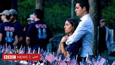 Photo of بالصور: الولايات المتحدة تحيي ذكرى هجمات الحادي عشر من سبتمبر بالصمت والدموع