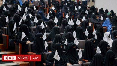 """Photo of أفغانستان تحت حكم طالبان: منع الاختلاط بين الجنسين وفرض زي """"إسلامي"""" موحد في الجامعات"""