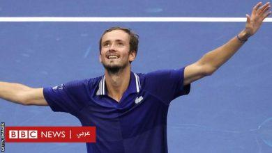 Photo of بطولة أمريكا المفتوحة للتنس: ميدفيديف يحرم ديوكوفيتش من تحقيق إنجاز قياسي ويفوز بأول ألقابه