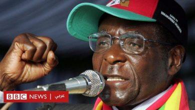 "Photo of روبرت موغابي: شركة تبغ بريطانية ""تفاوضت لدفع رشوة"" لحزب زعيم زيمبابوي الراحل"