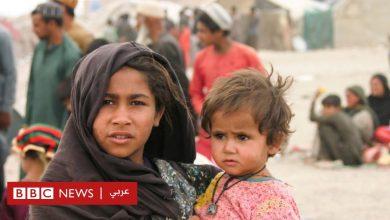 Photo of أفغانستان تحت حكم طالبان: الأمم المتحدة تجمع مليار دولار للمساعدات الإنسانية