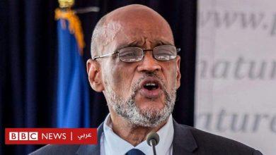 Photo of منع رئيس وزراء هايتي أرييل هنري من السفر للتحقيق في علاقته باغتيال الرئيس السابق