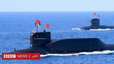 """Photo of أوكوس: الصين تنتقد اتفاقية أمنية بين الولايات المتحدة وبريطانيا وأستراليا وتصفها بأنها """"غير مسؤولة"""""""