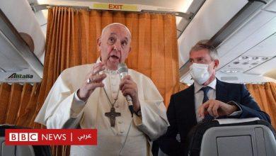 Photo of كورونا فيروس: البابا فرانسيس يبدي تحيره من التردد داخل الكنيسة الكاثوليكية بشأن اللقاح المضاد لمرض كوفيد-19