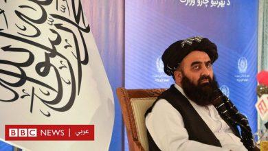 Photo of أفغانستان تحت حكم طالبان: الحركة تطلب مخاطبة زعماء العالم بالجمعية العامة للأمم المتحدة