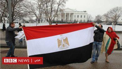 Photo of العلاقات المصرية الأمريكية: بين المخاوف الحقوقية والمصالح المشتركة