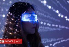 Photo of الميتافيرس: هل يصبح هو مستقبل الإنترنت؟