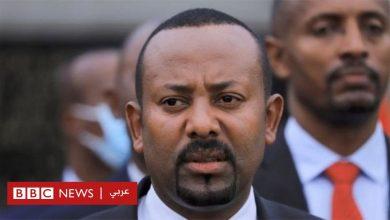 Photo of الحكومة الإثيوبية: رئيس الوزراء أبي أحمد يعين 3 معارضين في مناصب وزارية